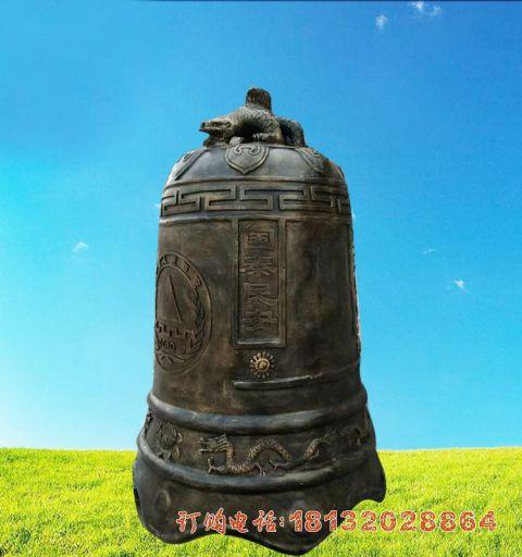 国泰民安铜雕钟