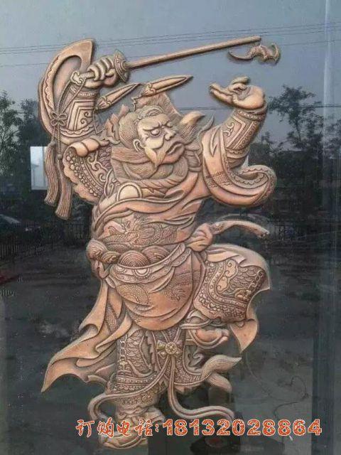 铜浮雕门神