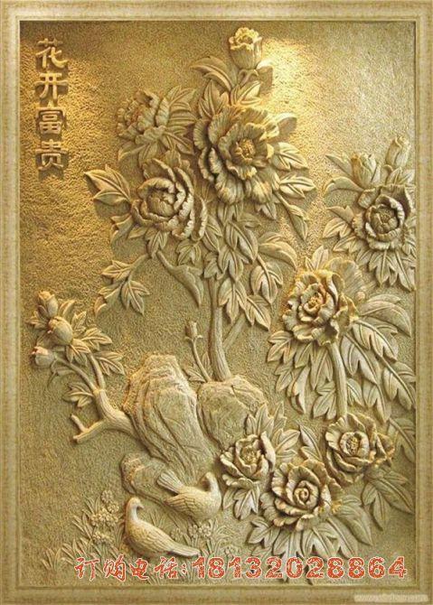 砂岩花开富贵浮雕