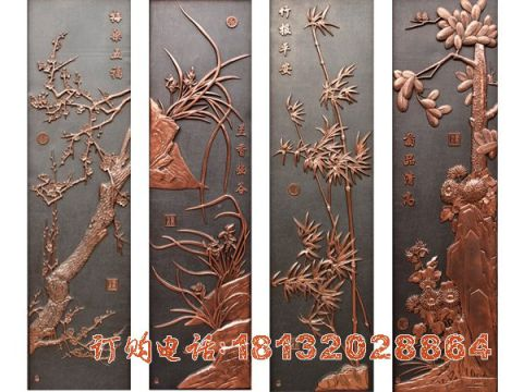 梅兰竹菊锻铜浮雕