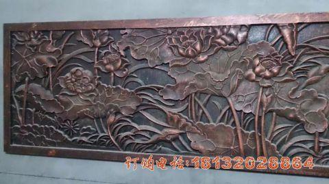 荷花铜浮雕