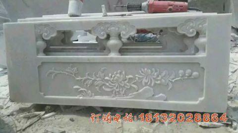 汉白玉花朵浮雕栏板