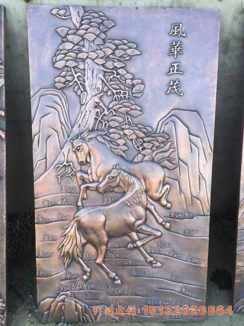 锻铜浮雕马