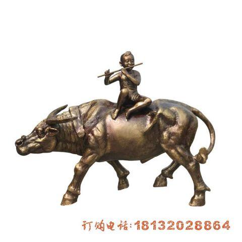 铸铜牧童牛必威体育娱乐