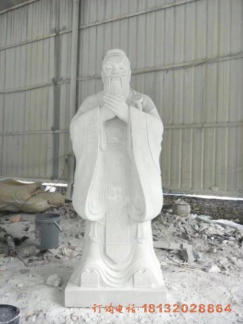 汉白玉孔子行教像石雕