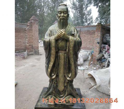 古代名人先师孔子铜雕