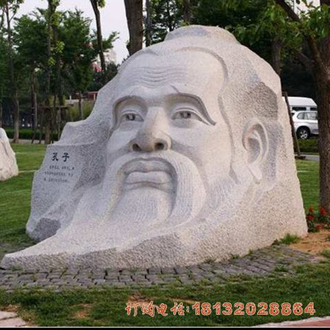 大型孔子头像石雕