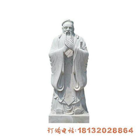 双手交叉的孔子石雕