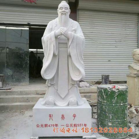校园孔夫子石雕