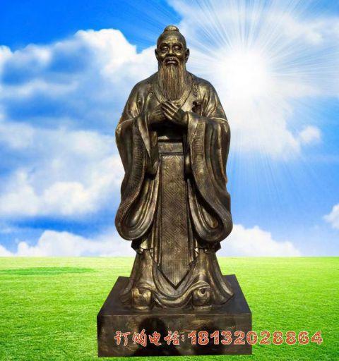 万世师表孔子铜雕