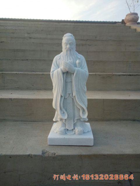 汉白玉至圣先师孔子石雕