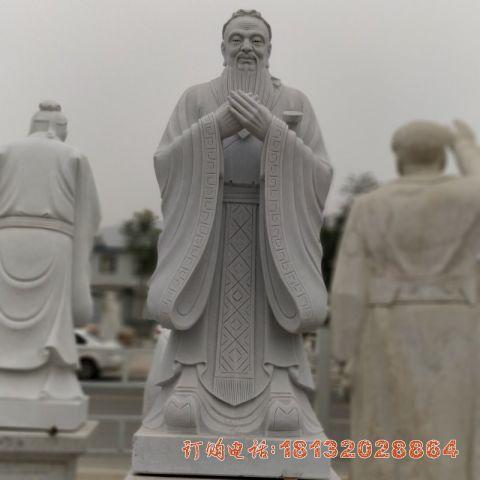 广场大理石孔子石雕
