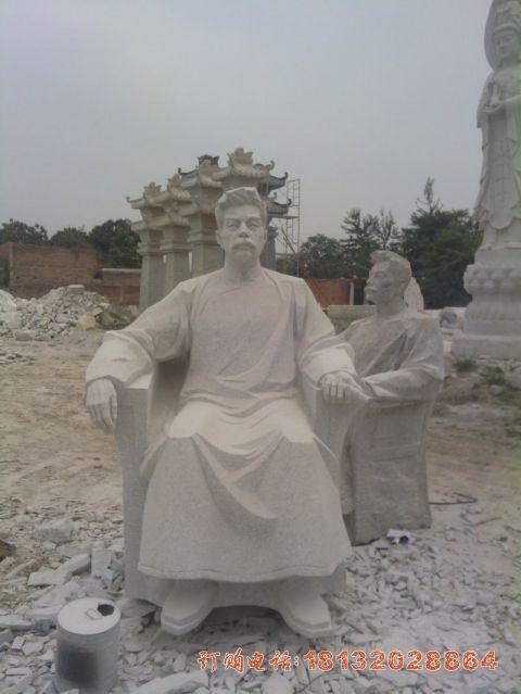 近代名人鲁迅石雕