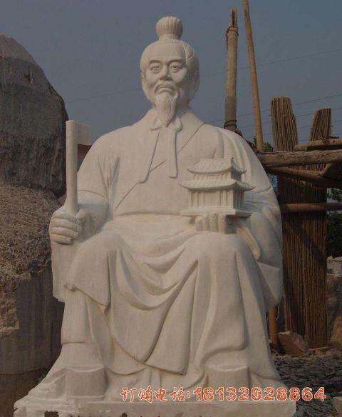 古代名人鲁班石雕