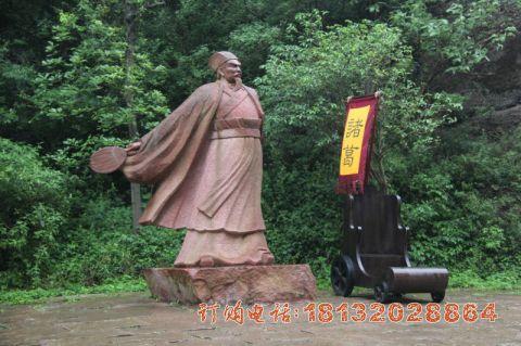 诸葛亮石雕