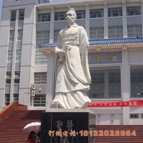 医圣张仲景石雕