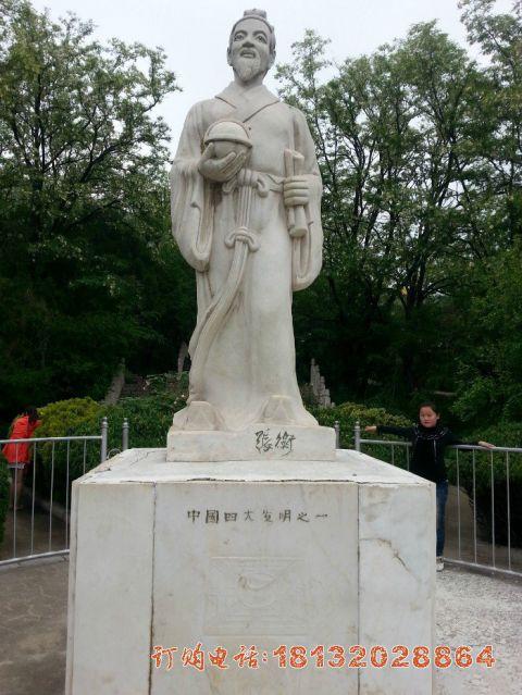 校园古代名人张衡石雕