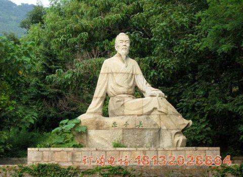 吴承恩石雕