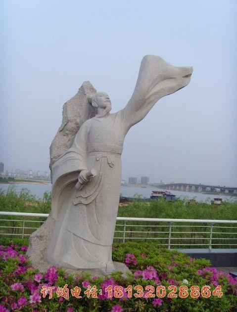 校园名人石雕苏轼