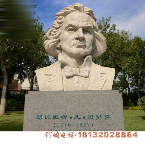 西方名人贝多芬石雕