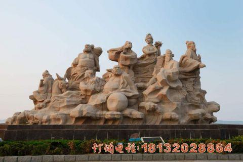广场八仙过海神像石雕