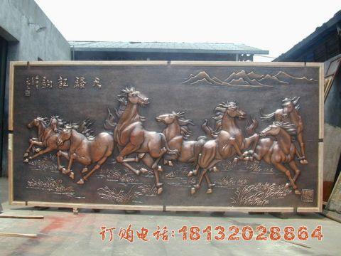 企业酒店八匹马铜浮雕
