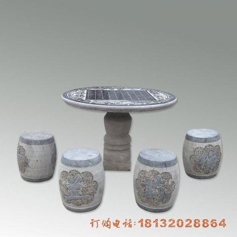 青石梅兰竹菊浮雕桌凳