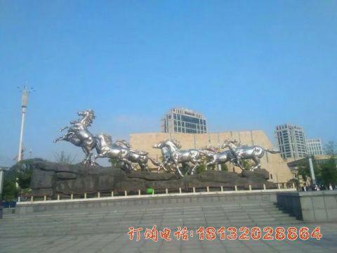 城市不锈钢奔跑的马群必威体育娱乐