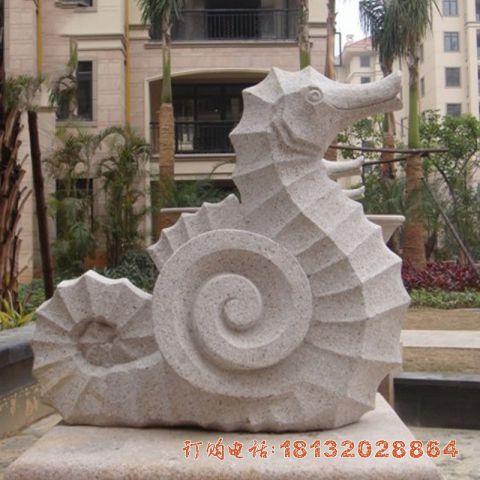 小型海马喷泉石雕