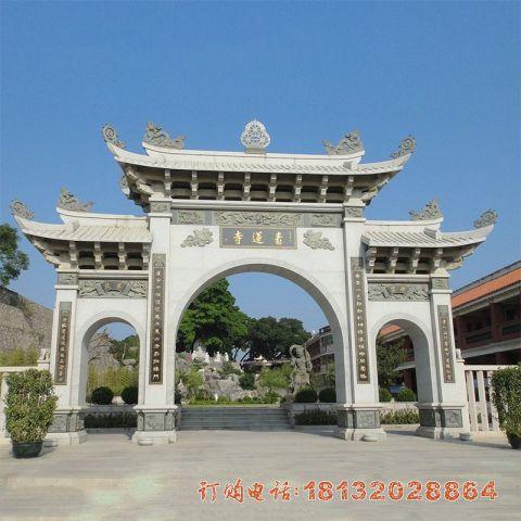 石雕寺庙三门牌坊