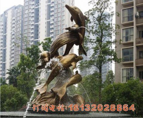 小区海豚喷泉铜雕