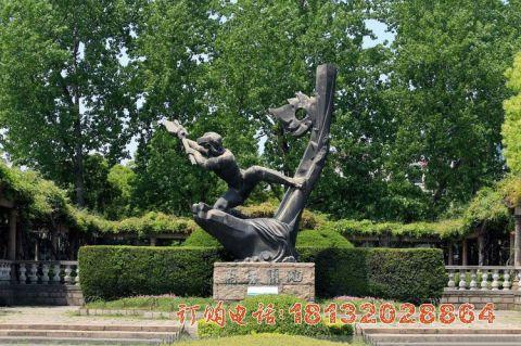 铜雕开天辟地神话人物